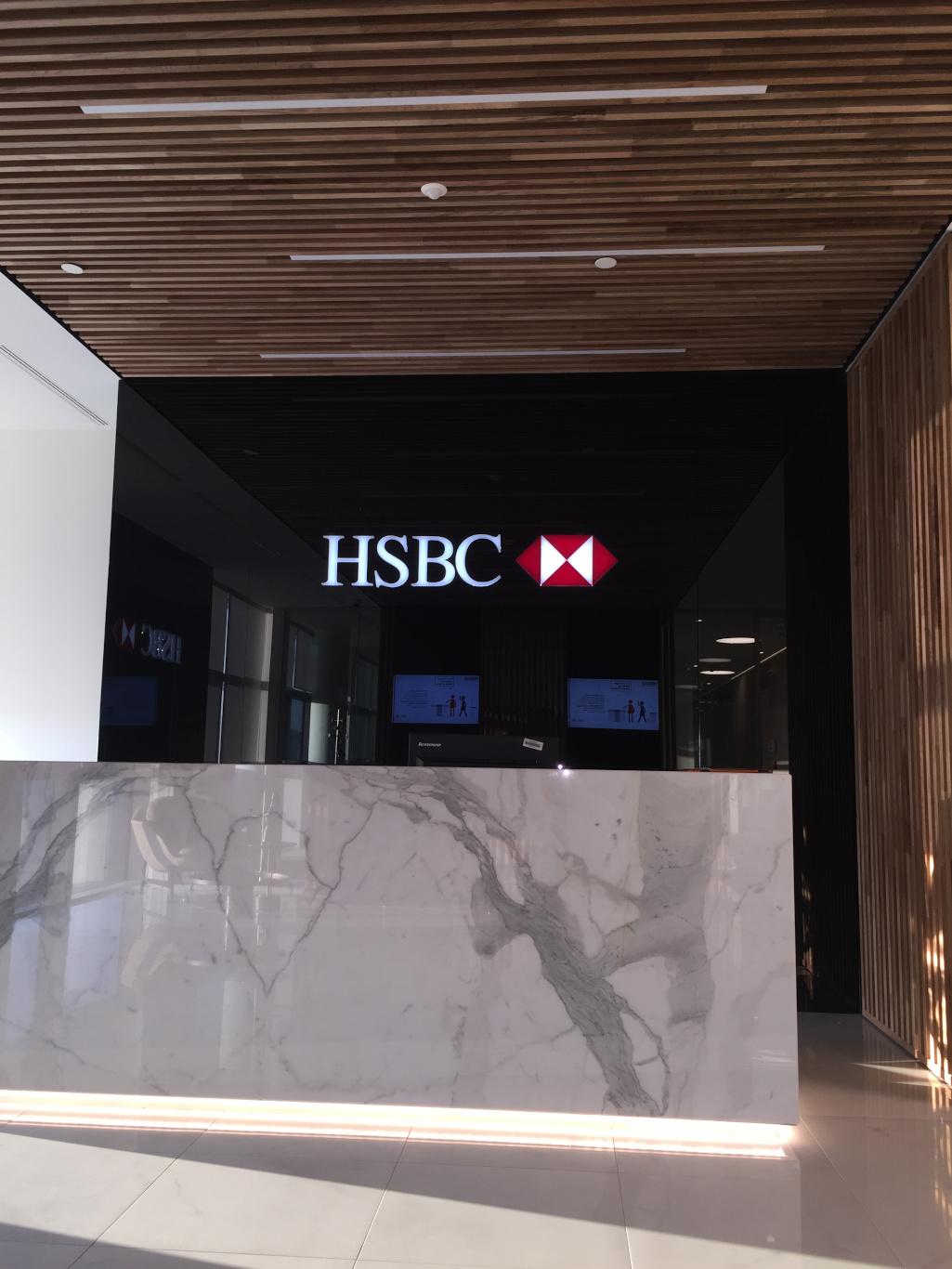 Insegna - HSBC